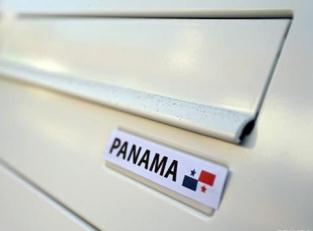 Силовики Панамы «копают» офшоры