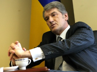 Виктор Ющенко объяснил «пике»