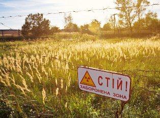 Чернобольская зона для мусора?