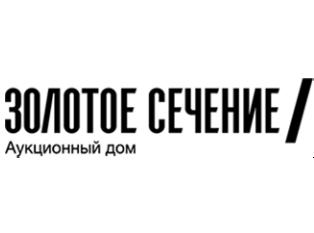 Айвазовского выставят на торги