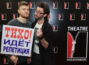 Очень живой театр «Мизантроп»