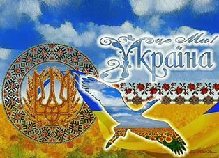 Выставка плаката «Україна – це ми!»
