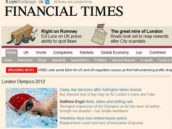 Подписчики на сайт Financial Times «размножаются»
