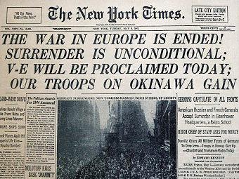 Пулитцеровская премия за новость о победе 1945