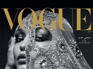 Первый номер арабского Vogue