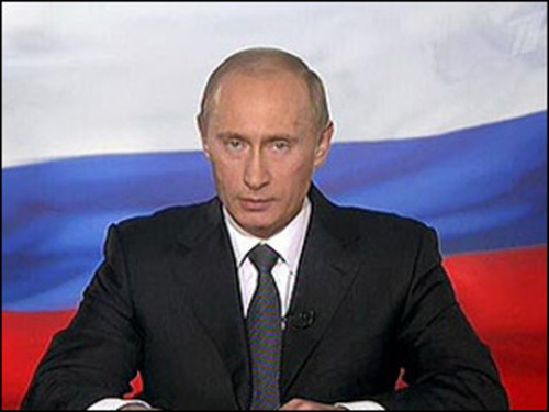 Издатели GQ изъяли из русской версии журнала статью о Путине