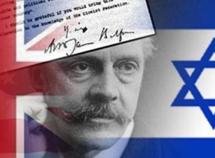 Исторический визит в Израиль