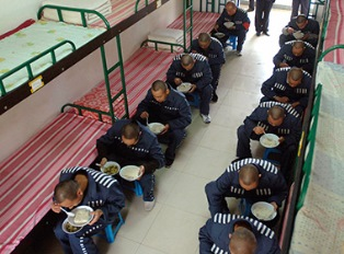 Новое китайское воспитание