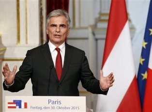 Австрия частично урезает Шенген