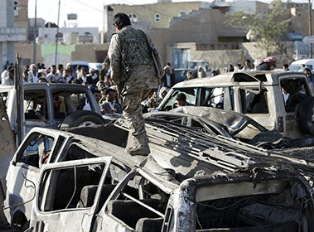 Саудовская Аравия бомбит
