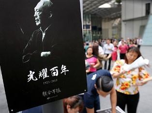 Недельный траур в Сингапуре