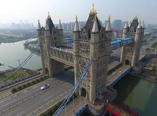 Китайская копия Тауэрского моста