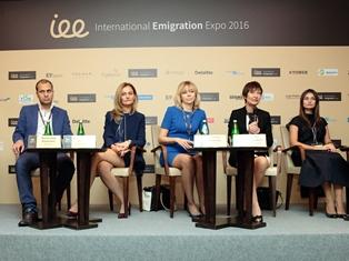 Конференция по эмиграции: IEE