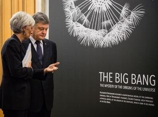 Украина ожидает новый транш МВФ