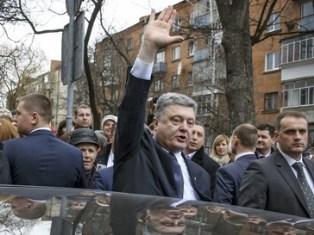 Зона особого статуса Донбасса