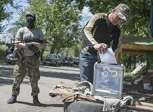 Референдум о статусе Донбасса?