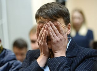 Прикосновенность для Савченко