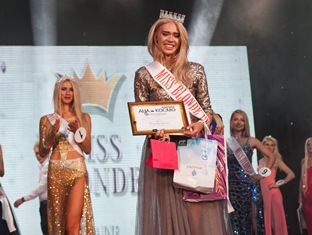 «Miss Blonde Ukraine 2016»