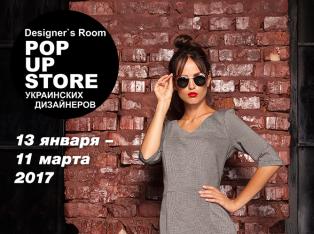 Designer's Room Pop-Up Store