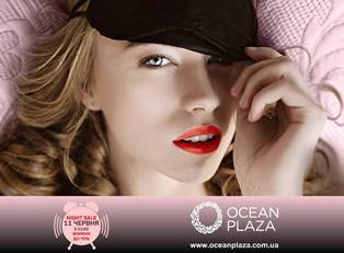Pajama Shopping Night в Ocean Plaza