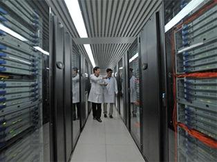 Китай представит суперкомпьютер