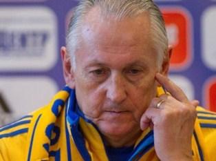 Истинно украинский костяк