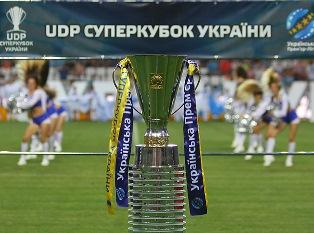 «Динамо» – обладатель UDP Суперкубка Украины!