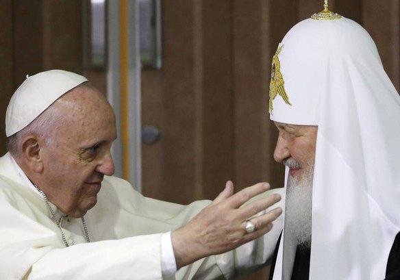 Встреча Патриарха Кирилла и Папы Франциска